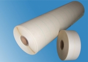 NHN6650 composite paper, AMA insulation paper, YMY insulation paper